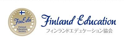 フィンランドエデュケーション協会