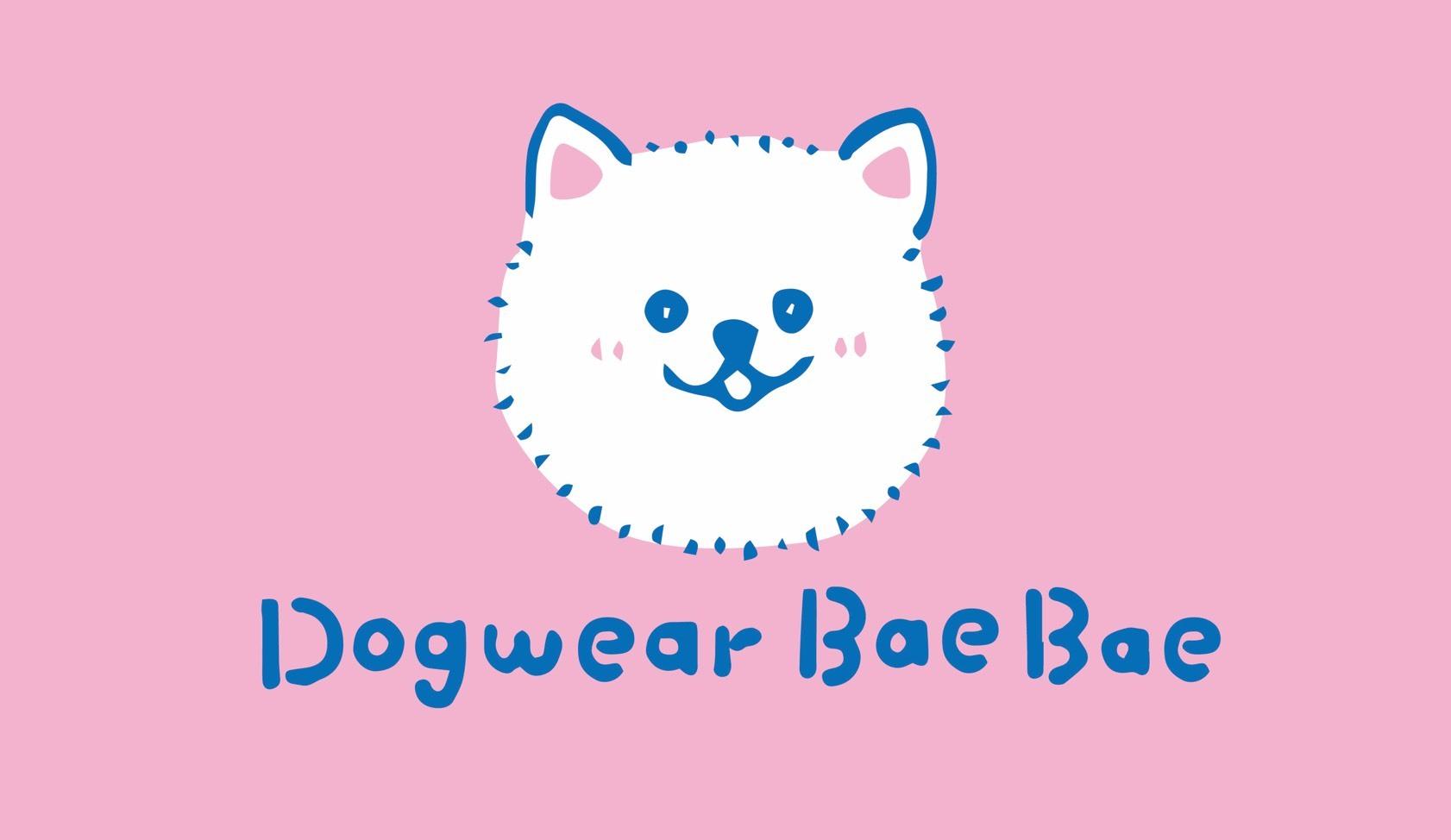 Dogwear BaeBae