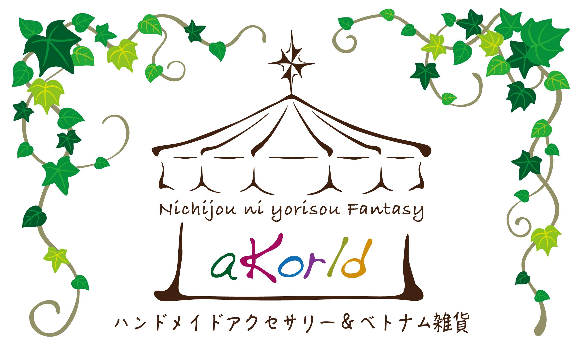aKorld