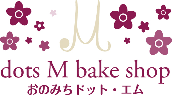 dots M bake shop 尾道
