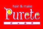 purete