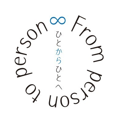From person to person
