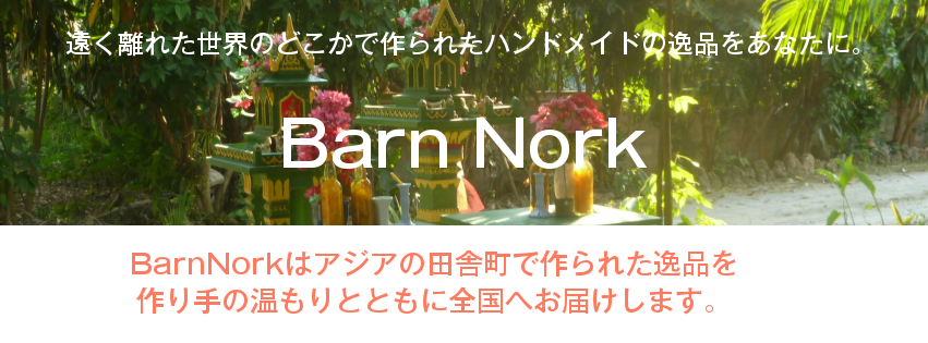 BarnNork