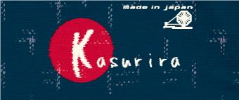 Kasurira