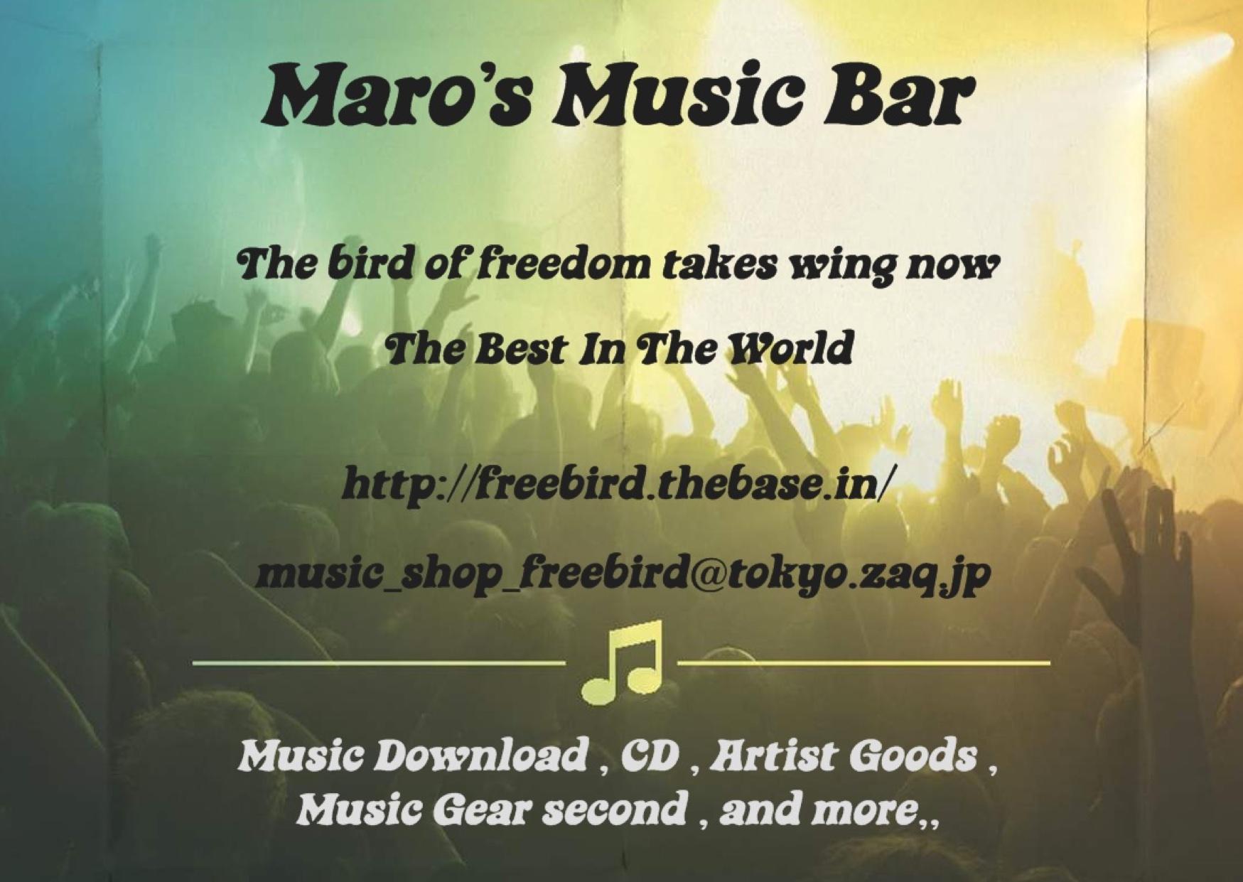 Maro's Music Bar