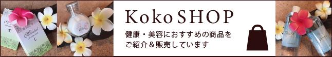 心虹SHOP
