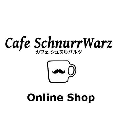 Cafe SuhnurrWarz