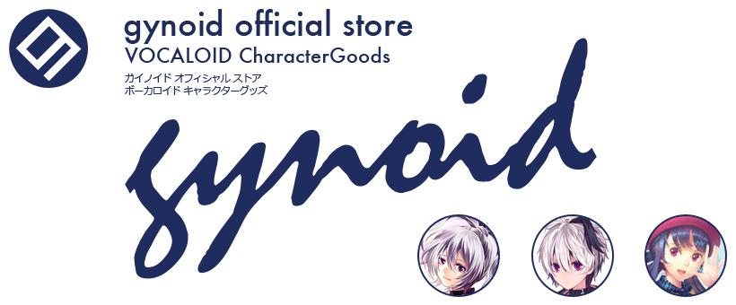 gynoid official store | ガイノイドオフィシャルストア