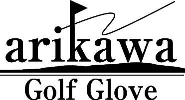 ゴルフグローブ専門工場の有川革嚢工業株式会社