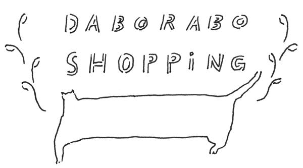 daborabo shopping