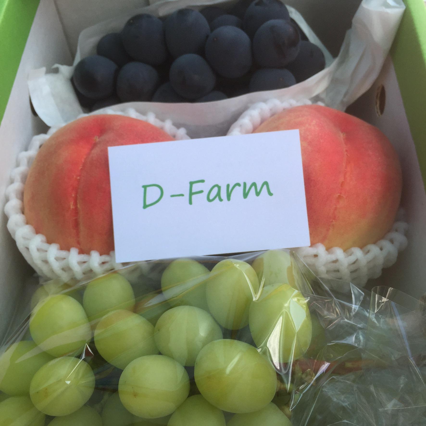D-Farm