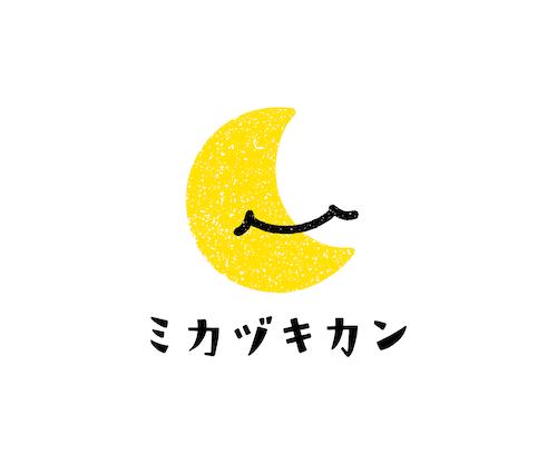 ミカヅキカン  オンラインショップ