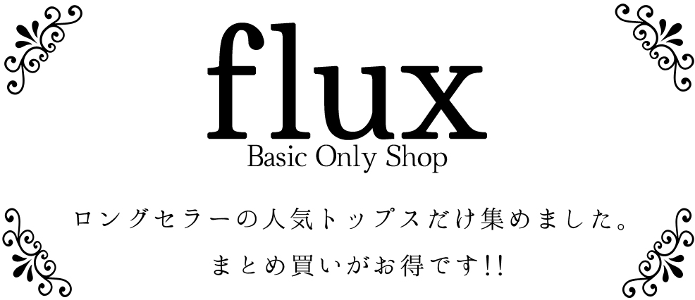 flux Basic Shop