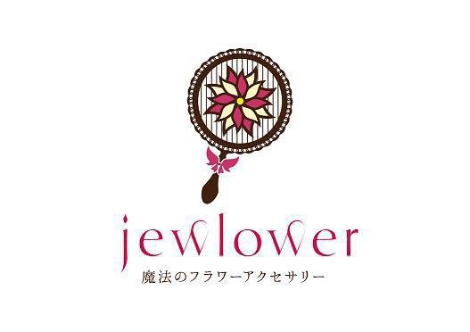 Jewlower  ジュラワー ネットStore