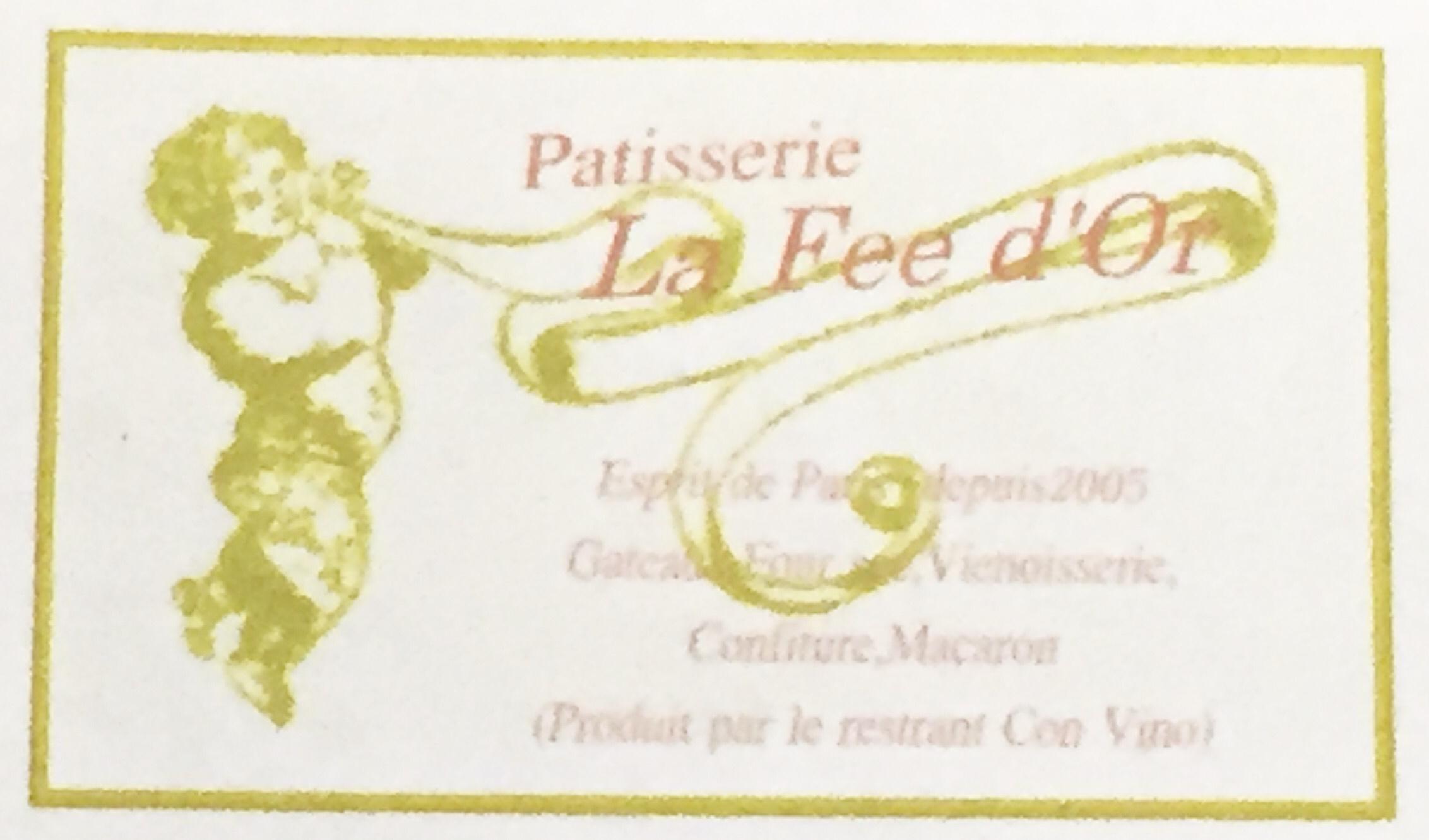 Pâtisserie La Fée d'or 〜パティスリー ラフェドール