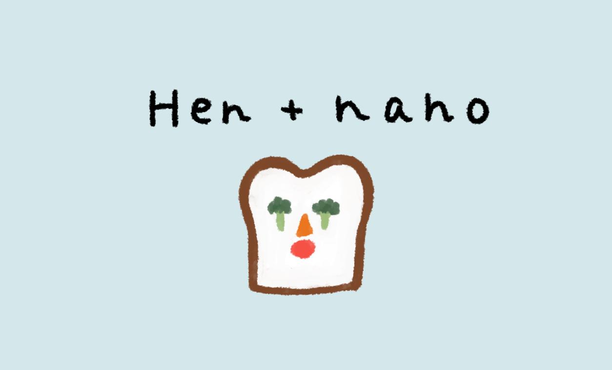 Hen+nano