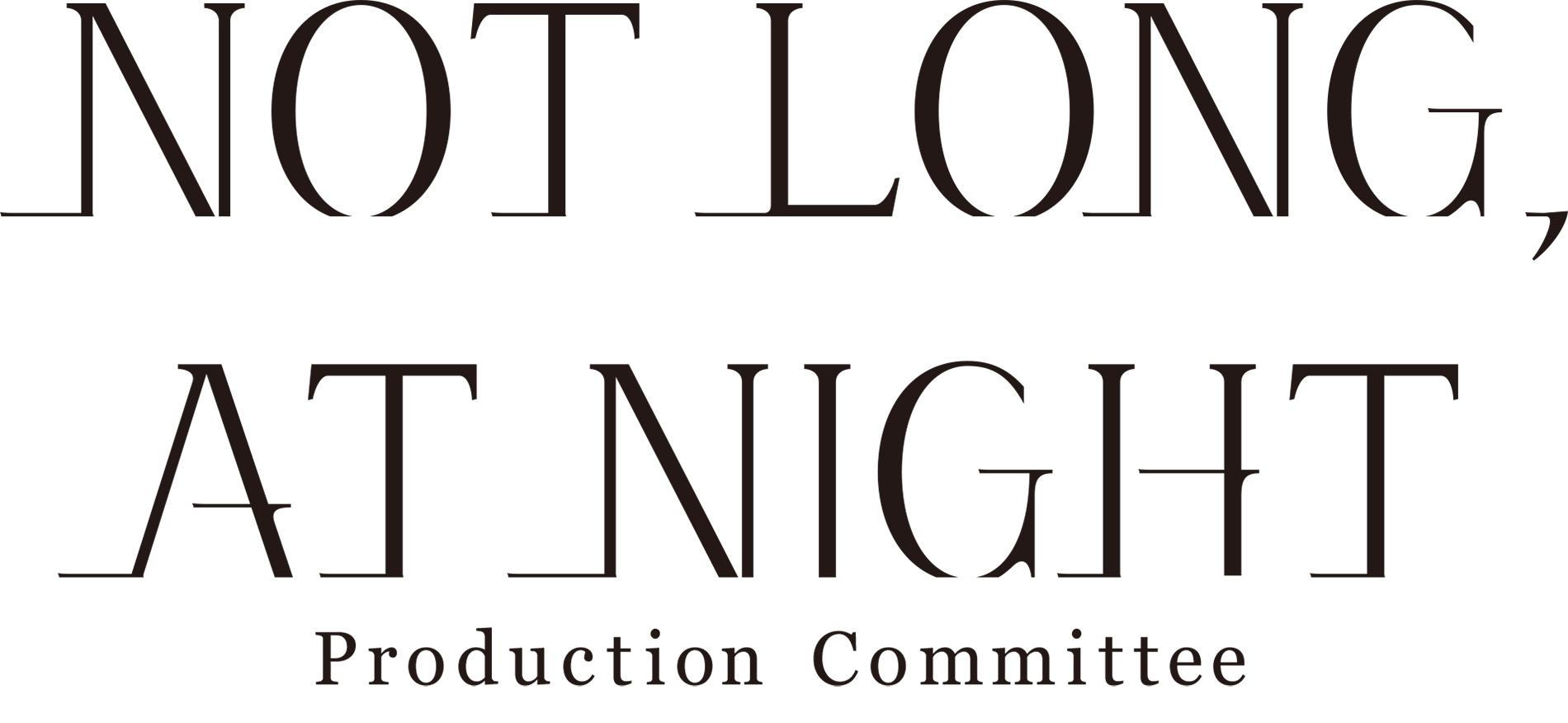 映画「NOT LONG, AT NIGHT-夜はながくない-」オンラインショップ