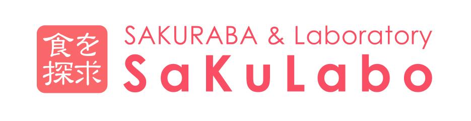 サクラボアキタ オフィシャルサイトSaku+Labo+Akita