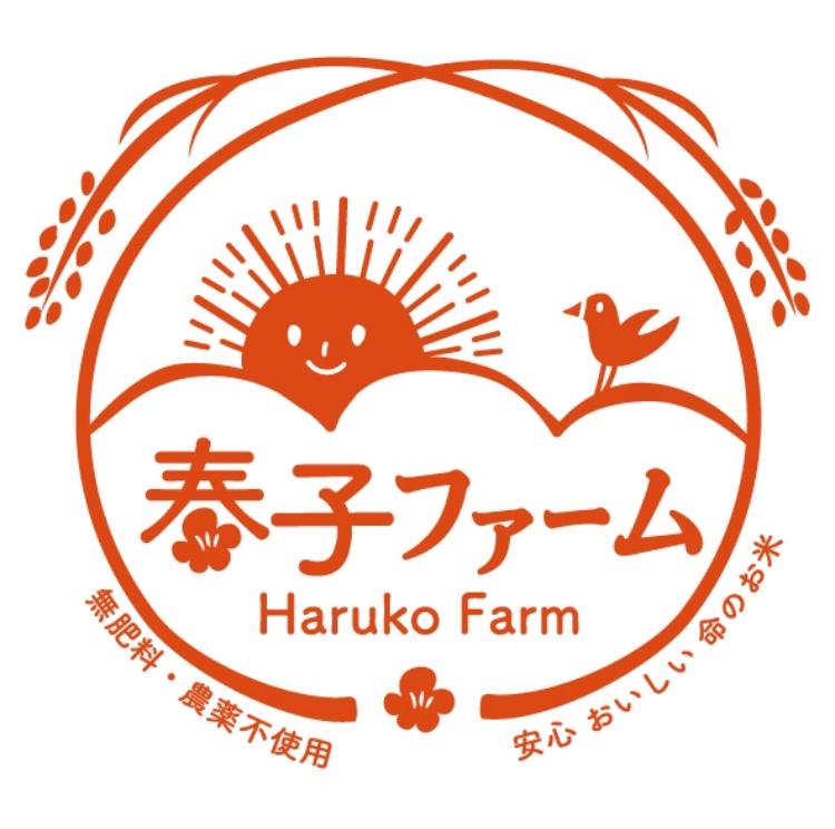 春子FARM