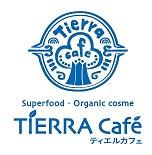 オーガニックコスメとスーパーフードのTierraCafe