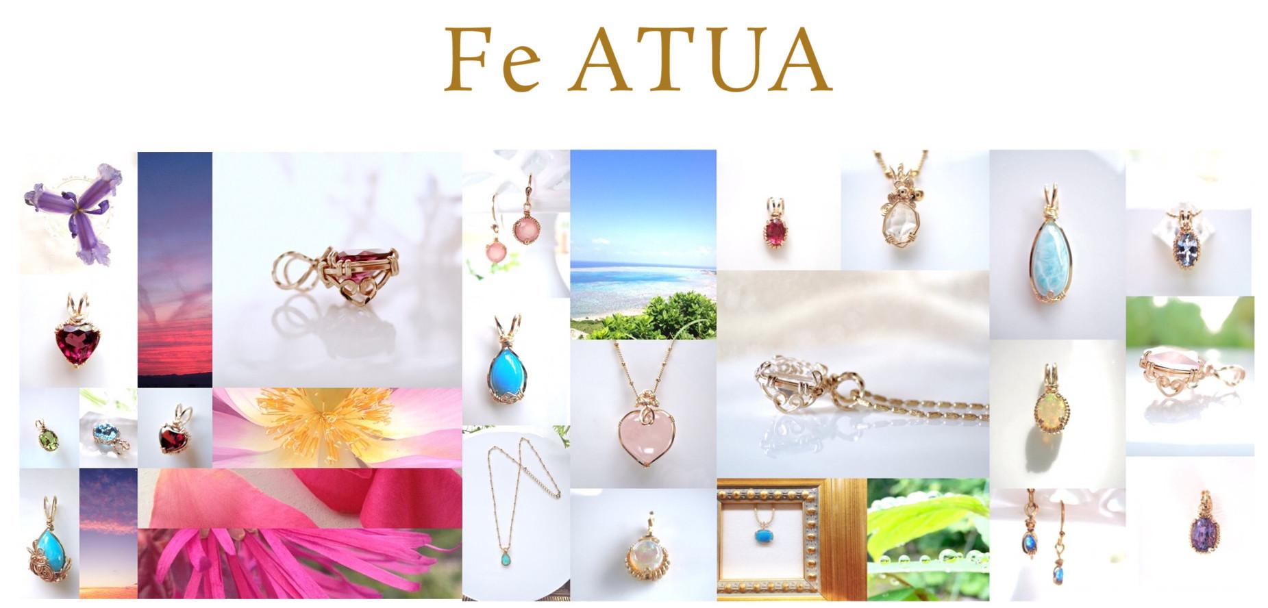 Fe ATUA