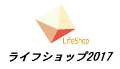 LifeShop 2017