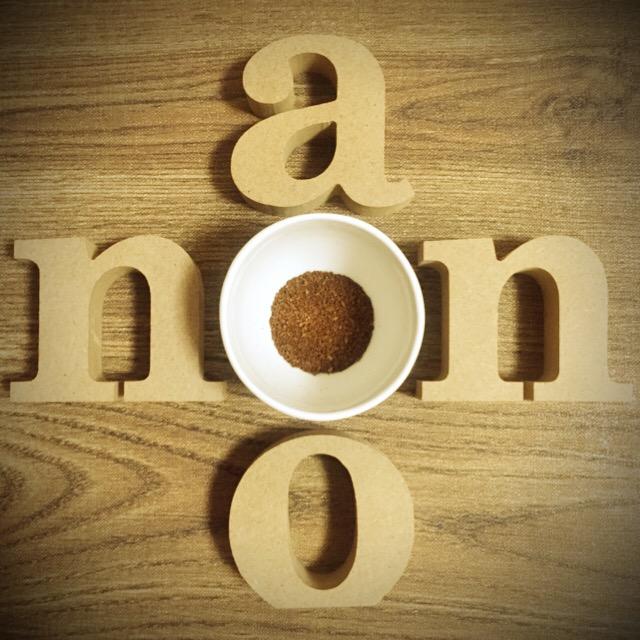 nano-coffeeroaster