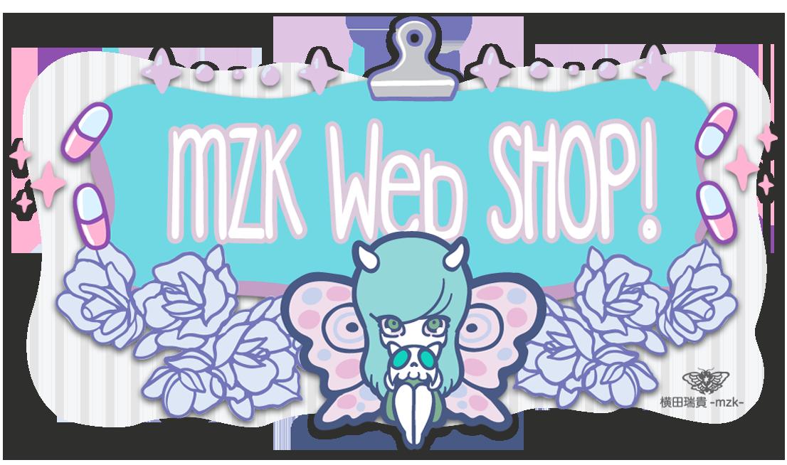 mzk WebSHOP!