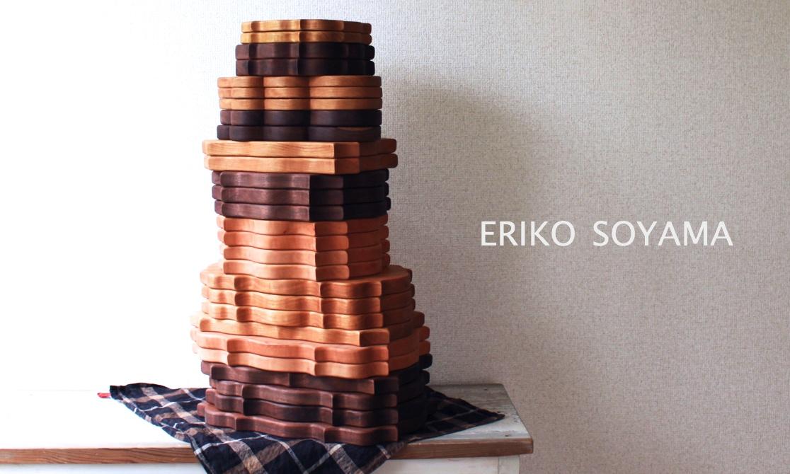 ERIKO SOYAMA