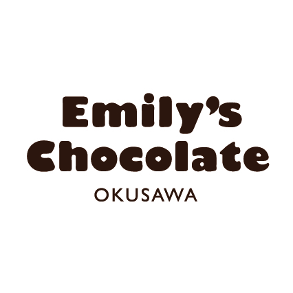 Emily's Chocolate OKUSAWA