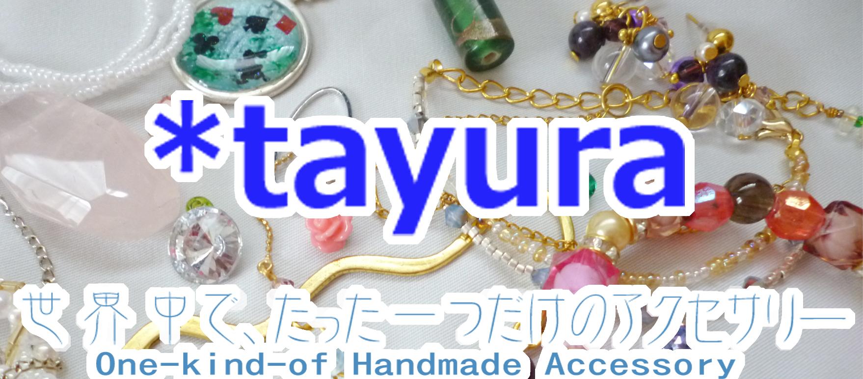 *tayura 天然石のハンドメイドアクセサリー