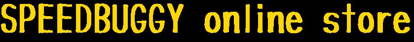 SPEEDBUGGY online store