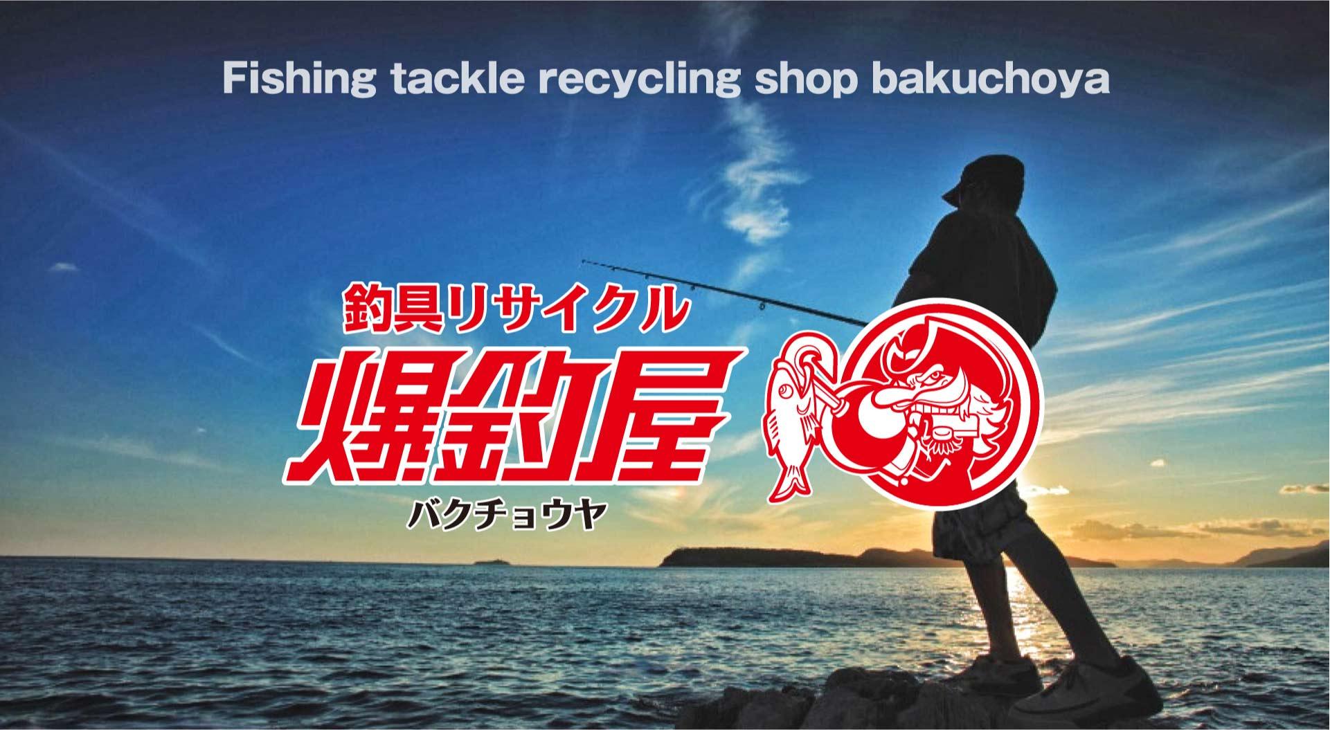 bakuchoya