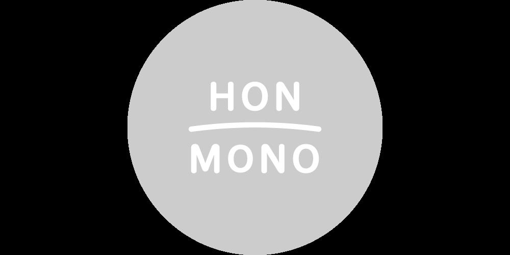 HON / MONO WORKS(ホンモノワークス)