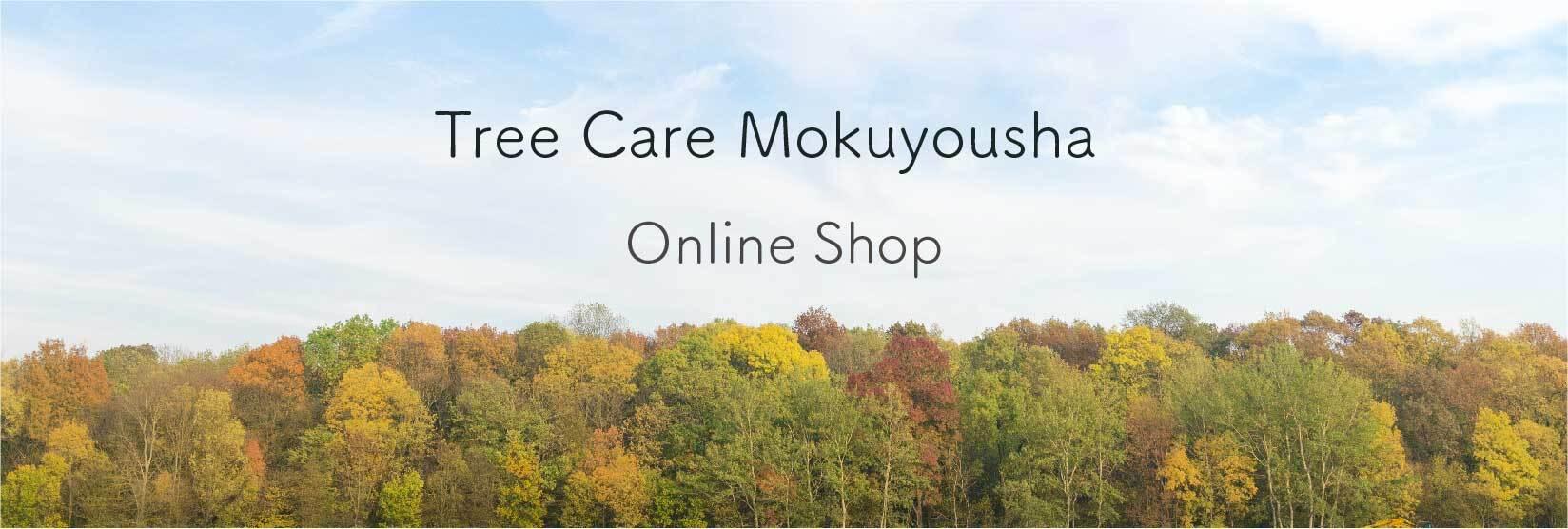 Tree Care Mokuyousha