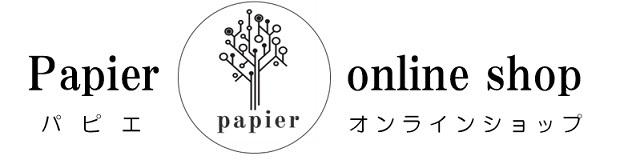 papier online shop