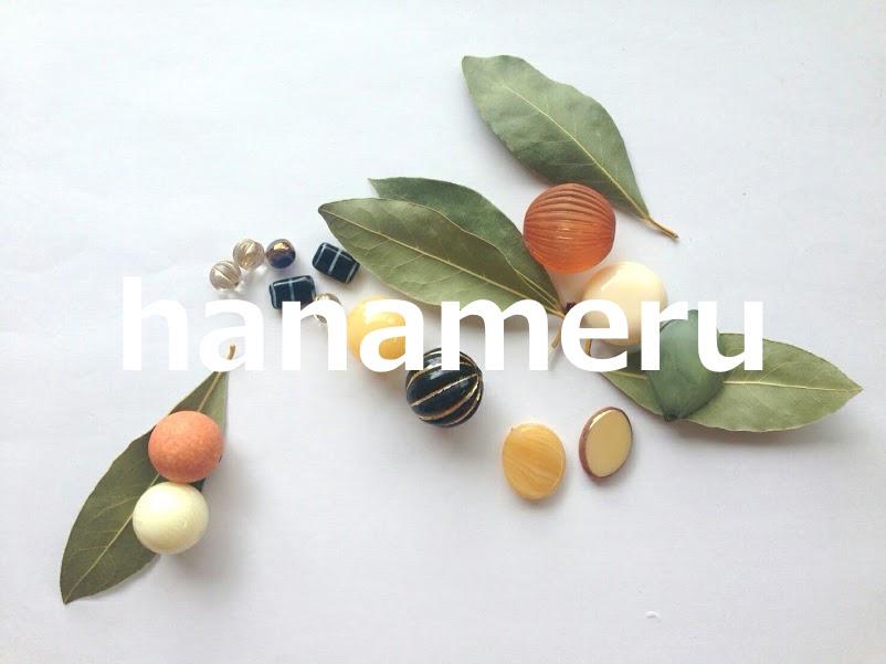 hanameru