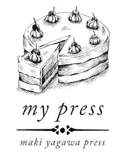 maki yagawa press