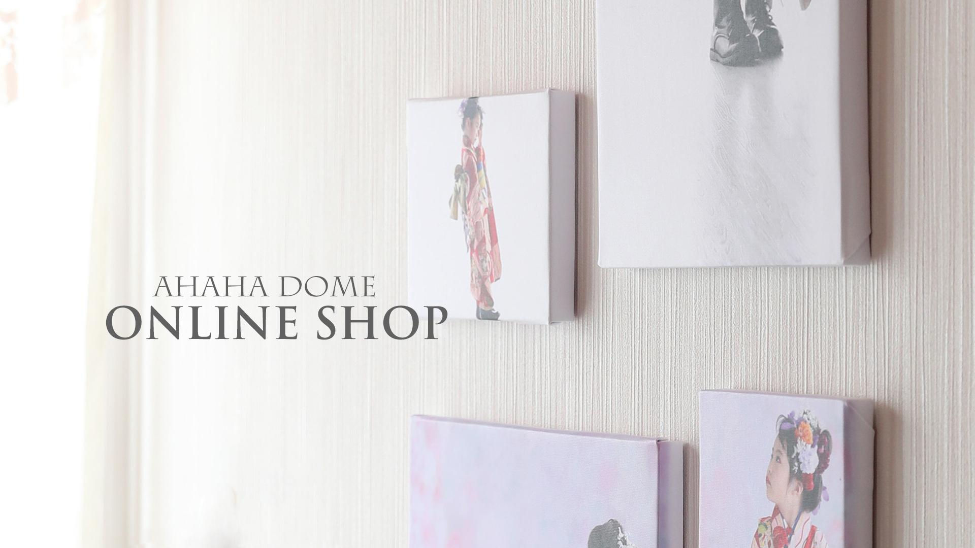 Ahaha Dome   online shop