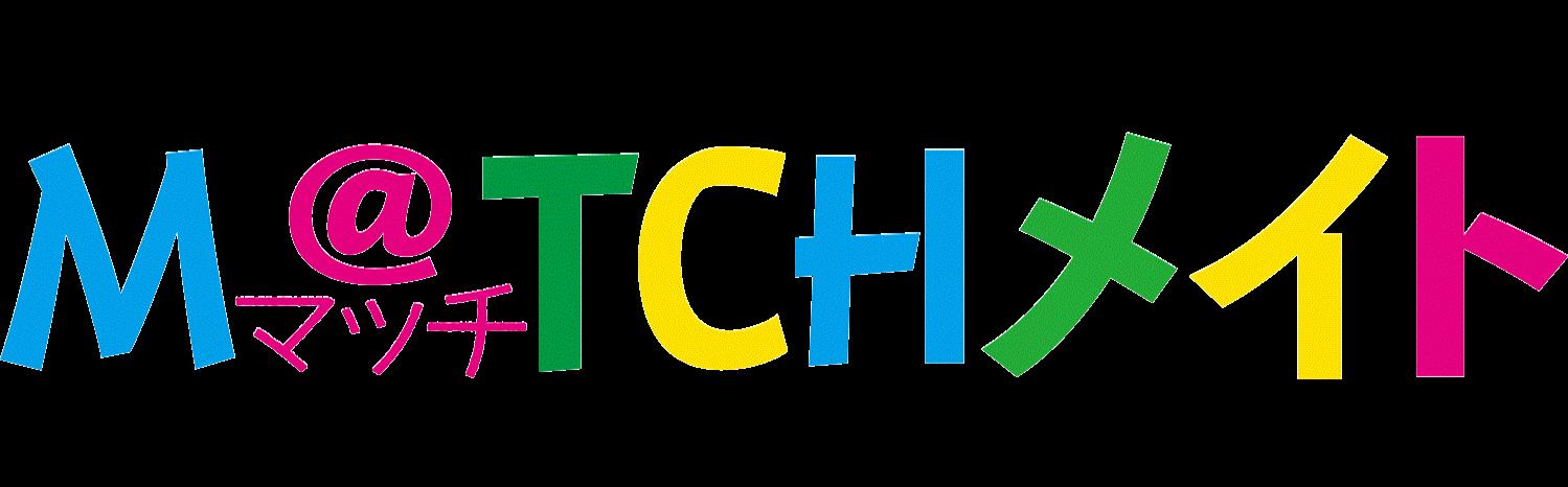 M@TCHメイト公式オンラインショップ