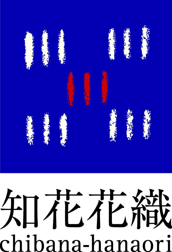知花花織プロジェクト