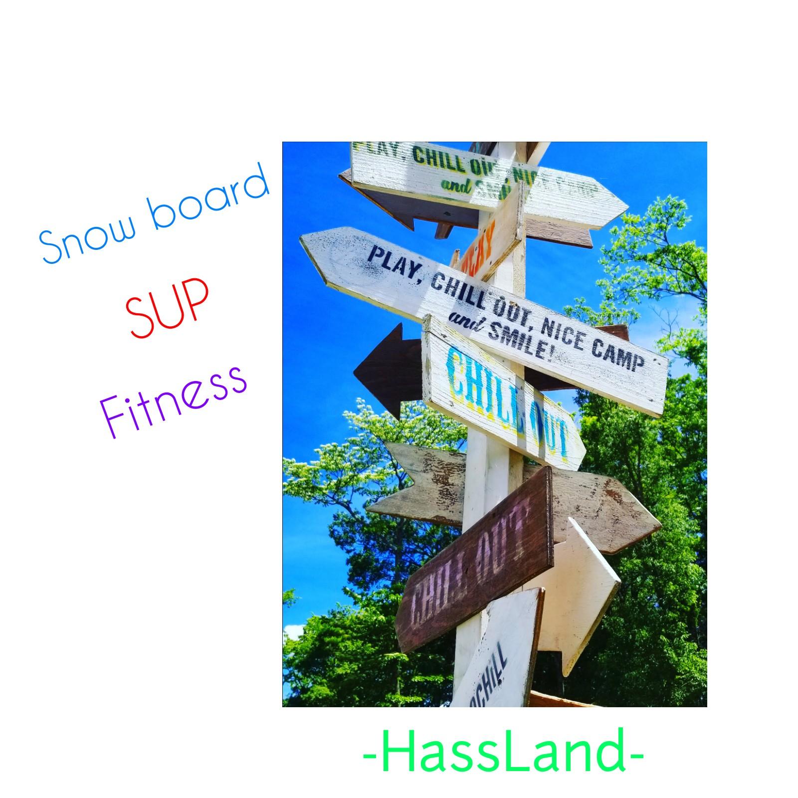 HassLand