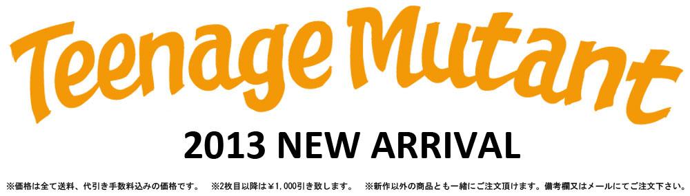 映画Tシャツ TEENAGE MUTANT 2013年新作販売