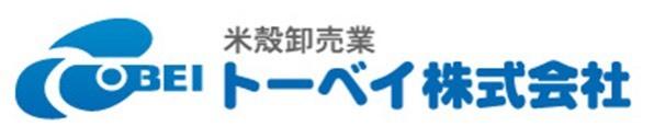 トーベイ株式会社 通販サイト