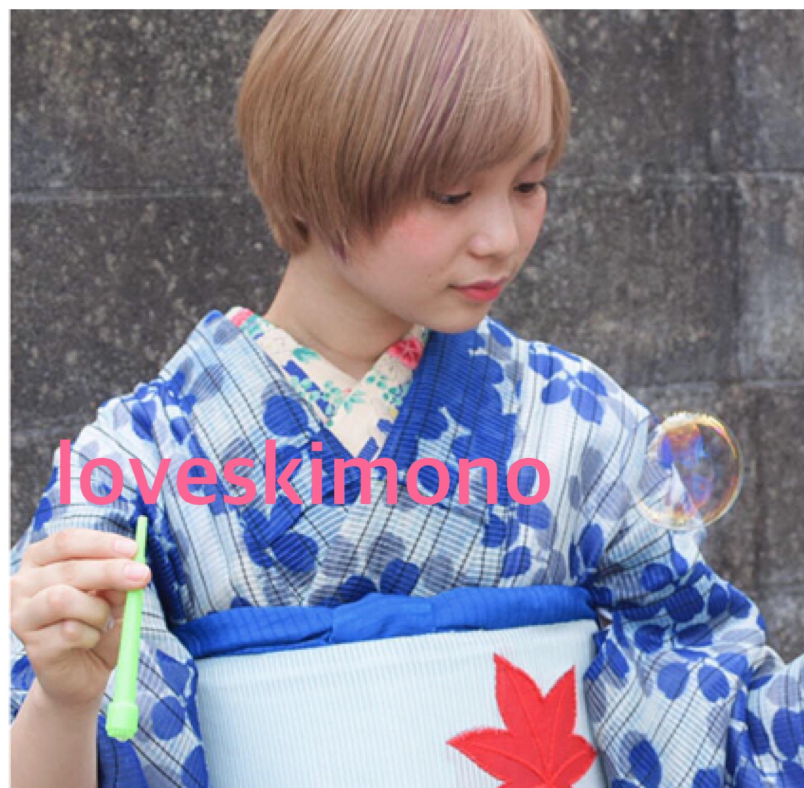 loveskimono ラブズキモノ(リサイクル着物)