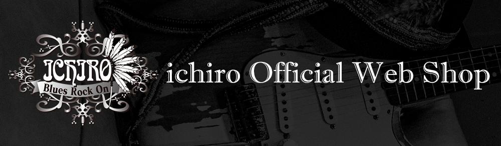 ichiro Web Shop