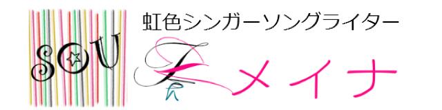 〜Sou Meina's Shop【奏メイナ】〜