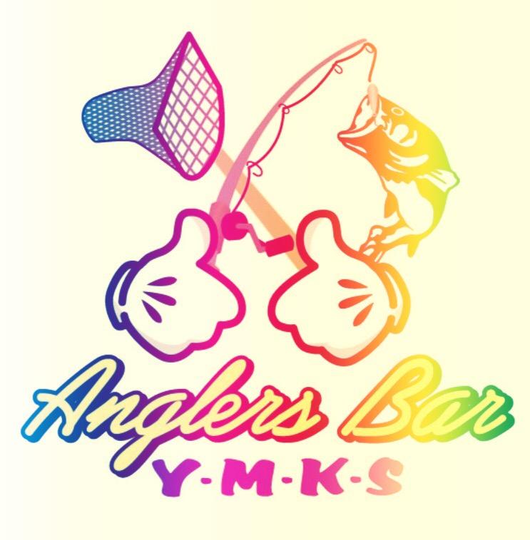 Anglers Bar YMKS