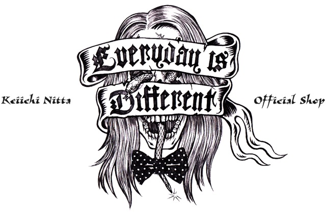 Every Day is Diffenrent
