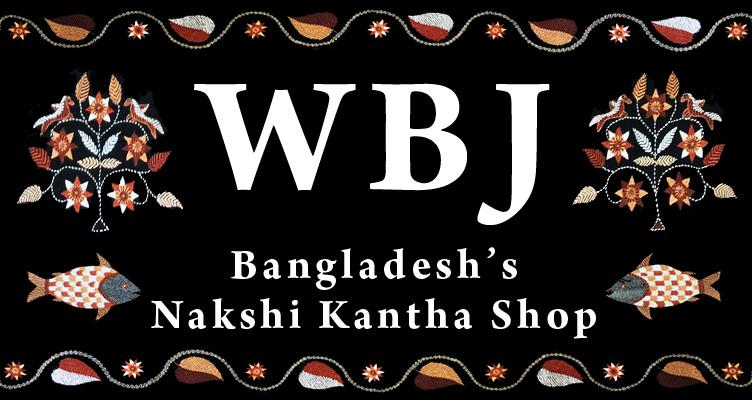 WBJ(バングラデシュの伝統刺繍ノクシカタ専門店)